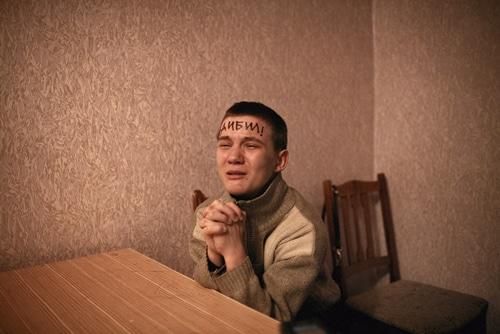 עיוני אוקראיני