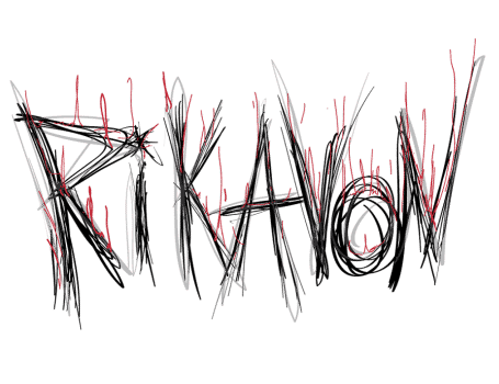 Rikavon | ריקבון