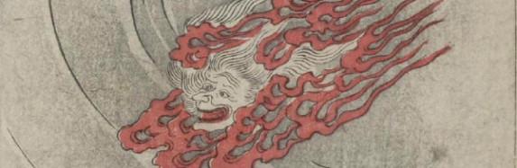 מפלצות פולקלור יפניות – Kaibutsu Ehon
